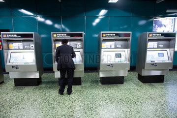 Hongkong subway system