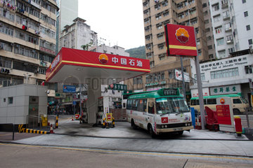 petrol station in hongkong