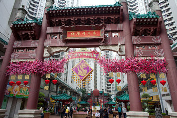 abderdeen square in hongkong