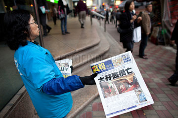 free Metro newspaper in Hongkong