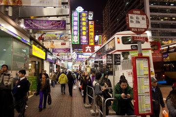 night life in Hongkong