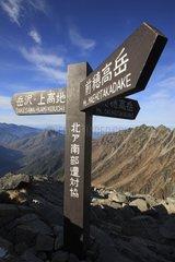 Signalitiques during the trek in Mae Kamikochi-Hotaka-dake