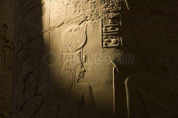 Karnak Temples Luxor Egypt