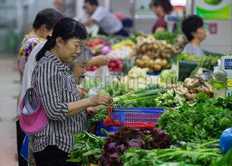 #CHINA-ECONOMY-CPI-UP (CN)