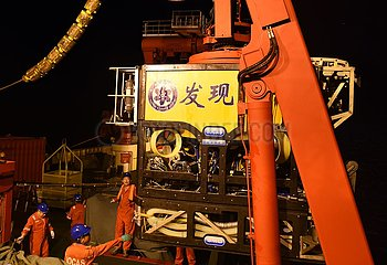 (SCI-TECH)CHINA-RESEARCH VESSEL-KEXUE-SAILING BACK