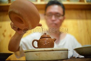 MALAYSIA-KUALA LUMPUR-TEA MASTER (??)????????-??????????