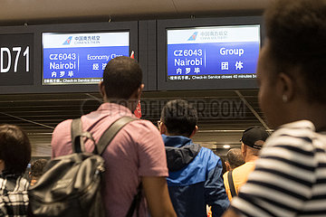 #CHINA-HUNAN-CHANGSHA-NAIORBI-FLIGHT (CN)