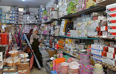 MIDEAST-GAZA-Eid al-Fitr-MARKET MIDEAST-GAZA-Eid al-Fitr-MARKET