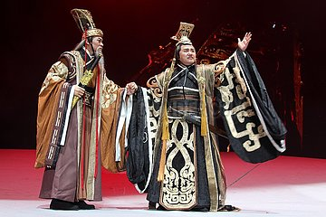 #CHINA-HUNAN-QU YUAN-MUSICAL (CN)