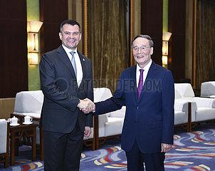CHINA-HARBIN-WANG QISHAN-RUSSIA-EXPOSITION (CN)
