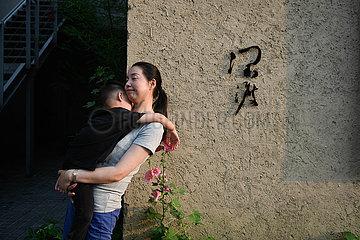CHINA-ZHEJIANG-TONGLU-RURAL TOURISM (CN)