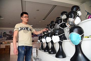 CHINA-SHANDONG-LINYI-ECONOMY (CN)
