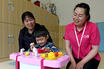 CHINA-SHAANXI-NINGSHAN-INFANTS-PROJECT (CN)