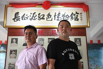 CHINA-JIANGXI-YUDU-RELICS-COLLECTION (CN)