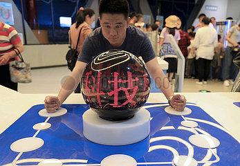 # CHINA-TECHNOLOGY-WEEK (CN) # CHINA-TECHNOLOGY-WEEK (CN) # CHINA-TECHNOLOGY-WEEK (CN)