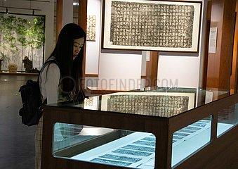 CHINA-HUNAN-YONGZHOU-MUSEUM-ROCK INSCRIPTIONS AND RUBBINGS (CN)