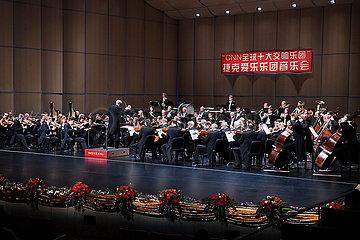 CHINA-FUJIAN-FUZHOU-CZECH PHILHARMONIC-PERFORMANCE (CN)