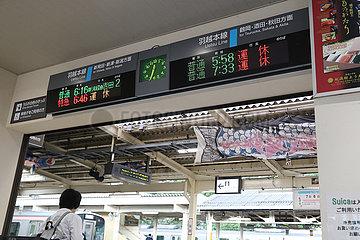 JAPAN-NIIGATA-MURAKAMI-EARTHQUAKE