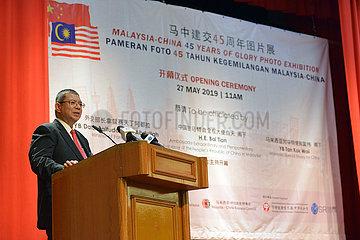 MALAYSIA-KUALA LUMPUR-FOTOAUSSTELLUNG-CHINA-DIPLOMATIC TIES