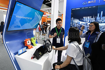 CHINA-ZHEJIANG-NATIONAL MASS INNOVATION AND ENTREPRENEURSHIP WEEK (CN)
