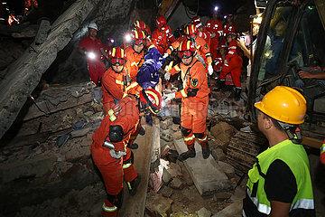 #CHINA-SICHUAN-CHANGNING-EARTHQUAKE(CN)