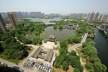#CHINA-SHANDONG-ECOLOGICIAL CIVILIZATION CONSTRUCTION (CN)