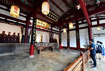 CHINA-FUJIAN-HISTORIC BLOCK-RENOVATION (CN)
