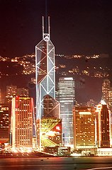 U.S.-CHINESE AMERICAN ARCHITECT-PASSING AWAY