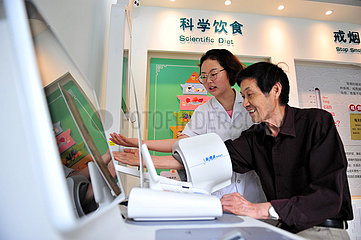 #CHINA-HUBEI-YICHANG-SELF-SERVICE HEALTH STATION (CN)