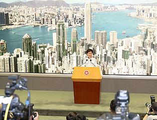 CHINA-HONG KONG-HKSAR CHIEF EXECUTIVE-FUGITIVE LAW AMENDMENTS-SUSPENSION (CN)