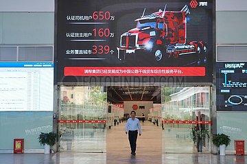 CHINA-GUIZHOU-BIG DATA-LOGISTICS (CN)