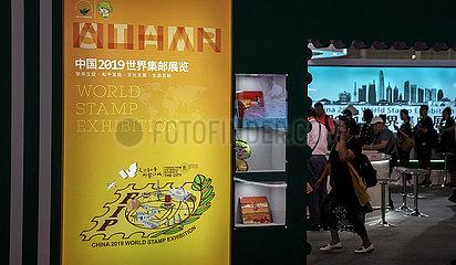 CHINA-HUBEI-WUHAN-WORLD STAMP EXHIBITION (CN)