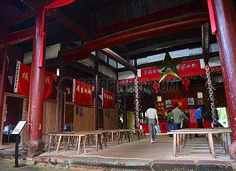 Xinhua Headlines: Ancestral halls in revolutionary heartland tell memories of CPC history
