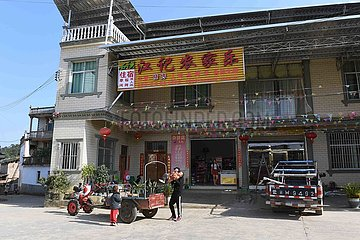 CHINA-YUNNAN-XICHOU COUNTY-POVERTY ALLEVIATION (CN)
