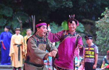 CHINA-FUJIAN-FUZHOU-CULTURAL AND NATURAL HERITAGE DAY (CN)