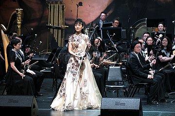 U.S.-SAN FRANCISCO-CHINESE FOLK MUSIC PERFORMANCE