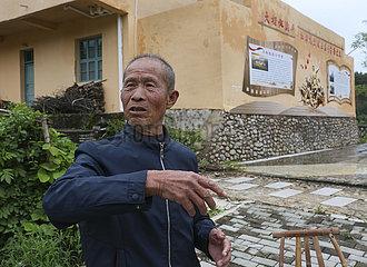 CHINA-JIANGXI-RUIJIN-POVERTY ALLEVIATION (CN)
