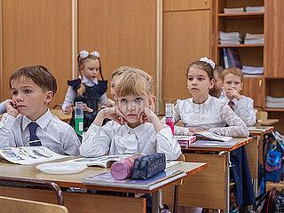 Russische Grundschule
