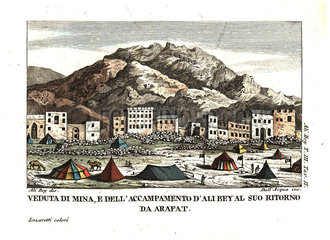 View of the village of Mina  in the desert of Arafat (Tent City  Mecca  Saudi Arabia).