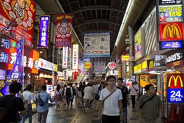 illuminated signs in Osaka