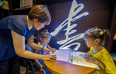 CHINA-HEBEI-WUYI-SUMMER VACATION-READING ACTIVITIES (CN)