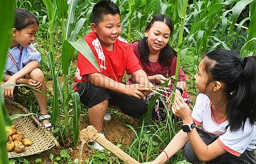 #CHINA-SUMMER VACATION-ACTIVITIES(CN)