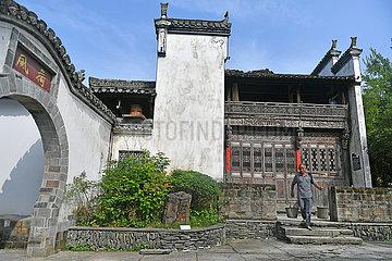CHINA-JIANGXI-WUYUAN-B & B HOTEL (CN) CHINA-JIANGXI-WUYUAN-B & B HOTEL (CN) CHINA-JIANGXI-WUYUAN-B & B HOTEL (CN)