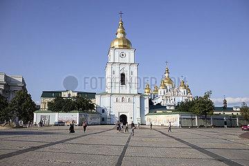 Sophienkathedrale Kiew / Ukraine