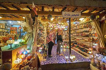 Altstadt Souq Waqif Gesch?ft mit Kunden