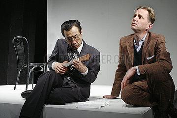 Issey Ogata  Japan KATALOG DES GROSSSTADTLEBENS - AUSGABE 2007