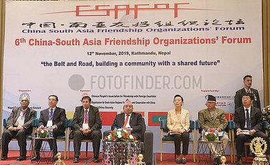 NEPAL-KATHMANDU-CHINA-SOUTH ASIA-FREUNDSCHAFT VERBÄNDE'FORUM