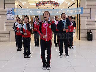 CHINA-WORLD CHILDREN'S DAY-ACTIVITIES (CN)