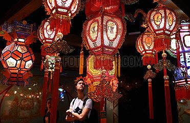 CHINA-FUJIAN-QUANZHOU-MARITIME SILK ROAD-IMMATERIELLES KULTURGUT-Ausstellung (CN)