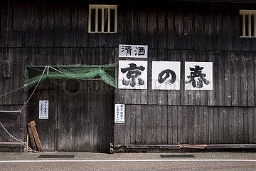 Ine  Japan